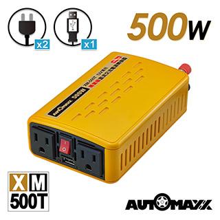 AutoMaxx★XM-500T 12V500W汽車電源轉換器