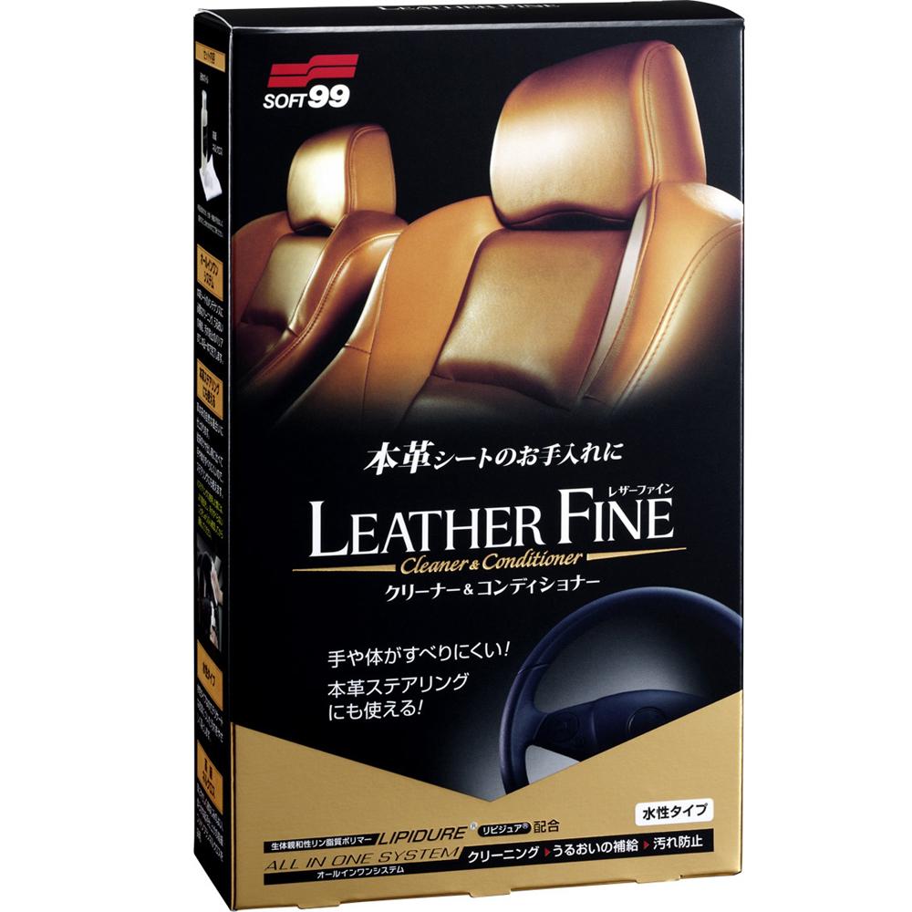 日本SOFT99 頂級皮革保護劑