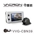 【凱騰】VACRON守護眼 VVG-CBN39 1080P SONY感光元件雙鏡頭行車記錄器