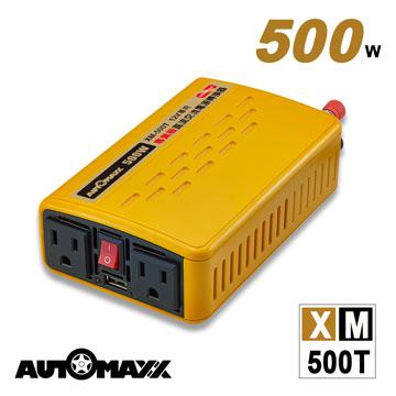 AutoMaxx★ XM-300T 12V300W汽車電源轉換器[ DC12V→AC110V ] [ USB2.1A急速充電 ] [ 額定輸出250W ] [ 最大輸出300W...