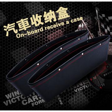【super舒馬克】歐美熱銷頂級皮製內裝汽車座椅縫隙收納盒 手工椅縫置物盒2入