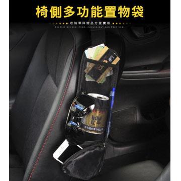 【super舒馬克】韓國熱銷多功能汽車座椅側邊收納袋 收納掛袋 愛車族必備