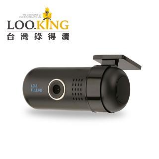 【錄得清 LOOKING】LD-2 行車記錄器 Full HD1080i 高清鏡頭 140度廣角 支援車載DVD 隱藏安裝