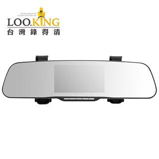 【錄得清 LOOKING】LD-3PLUS 後照鏡式行車記錄器 HD1080P 140度廣角 專利綁帶 高清防眩後視鏡