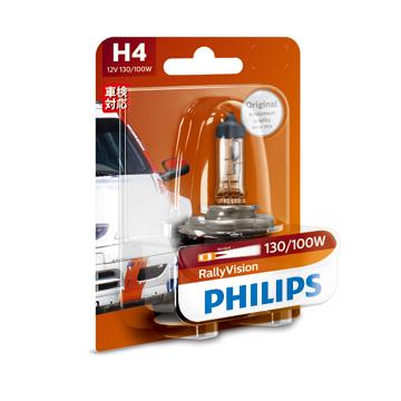 PHILIPS 飛利浦 RallyVision 越野加強型頭燈 12V 130W/100W (H4賣場)
