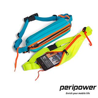 peripower 反光防潑水運動腰包(防水設計,可吊掛號碼牌與能量棒)