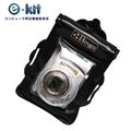 逸奇e-kit SJ-P001_伸縮鏡頭相機3米防水袋(含臂掛)黑色款