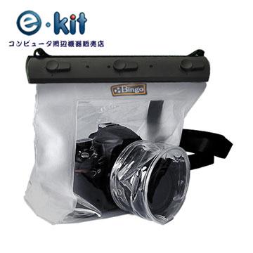 逸奇e-Kit 長鏡頭 單眼相機專用防水袋20米保護套 SJ-P045