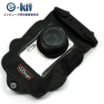 逸奇e-Kit 相機專用防水袋20米保護套 SJ-P0113 黑色