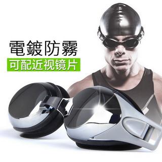 高清男女通用電鍍防霧平光泳鏡