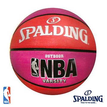 [陽光樂活] 斯伯丁 SPALDING NBA 暢銷款 Varsity SPA83278 粉紅/紫 #7