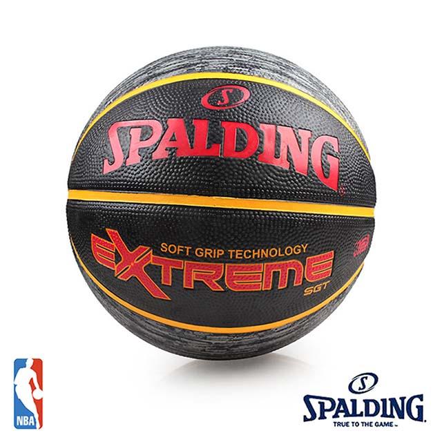SPALDING 斯伯丁 SGT 深溝柔軟膠 #7 繽紛紅 籃球 SPA83500