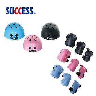 成功SUCCESS 可調式安全頭盔+三合一溜冰護 具組 S0710+S0500