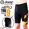 ZOOT AERO 9吋頂級碳離子CC鐵人褲(男款)