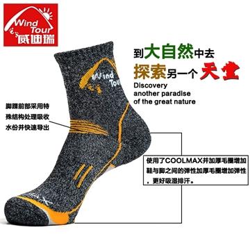Wind Tour威迪瑞杜邦COOLMAX運動襪(加厚)