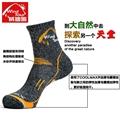 Wind Tour威迪瑞 杜邦COOLMAX運動襪(加厚款)