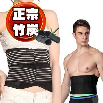 【JS嚴選】*台灣正宗竹炭*9吋寬版可調式竹炭網紗腰帶(9吋腰帶+爆汗塑腰帶)