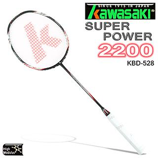 Kawasaki Super Power 2200 碳纖維超輕羽球拍(紅/黑)