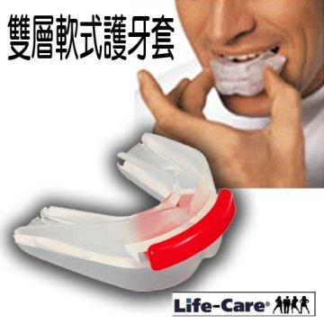 外銷歐美之防磨牙.大眾運動/加大型雙層軟式護牙套 (2入牙套+2收納盒)
