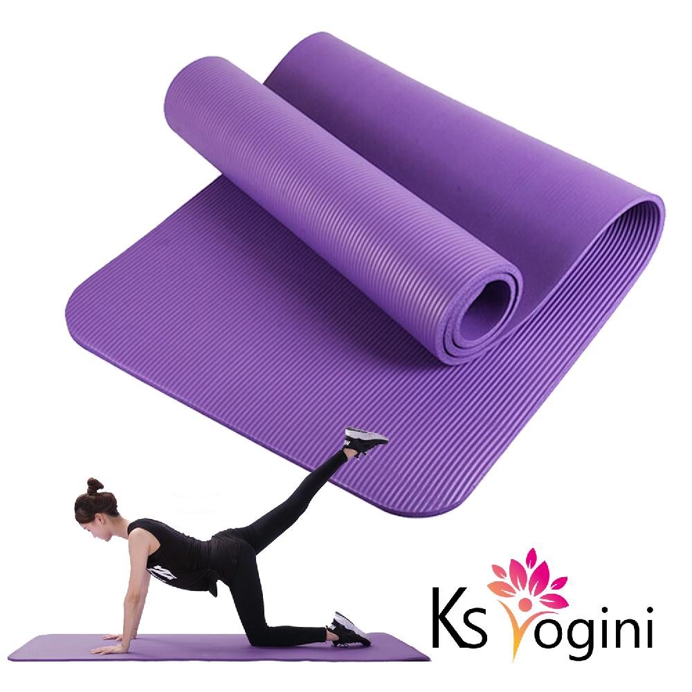 KS yogini 加厚減震款 NBR瑜珈墊10mm 贈收納背帶 紫色