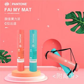 【PANTONE】4MM-SGS認證PVC全素色環保健身瑜珈墊