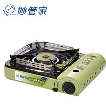 【妙管家】超火大瓦斯爐兩入 X600