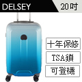 DELSEY HELIUM AIR 2 -20吋登機箱-漸層藍00161180212