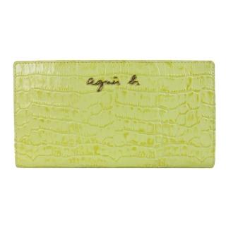 agnes b. 鱷魚壓紋卡片長夾(黃)