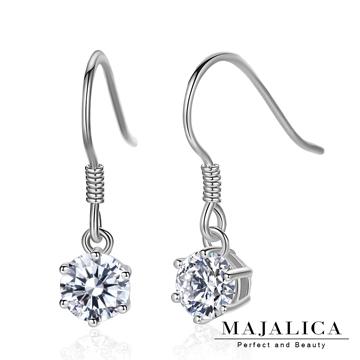 Majalica 純銀耳環耳勾式 六爪單鑽 擬真鑽 1.25 克拉 PF6136-3