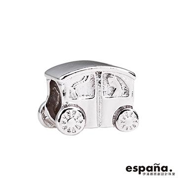 Espana伊潘娜 皇家禮車 925純銀串珠