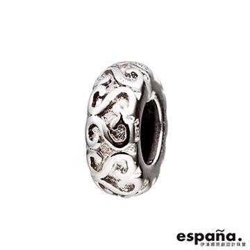 Espana伊潘娜 愛河 925純銀串珠