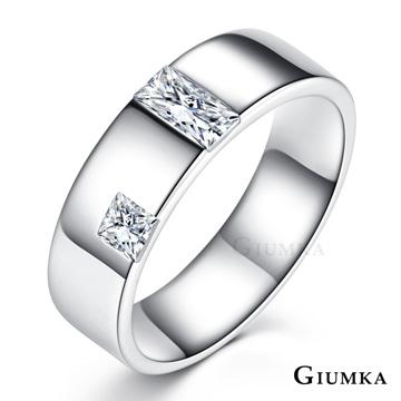 GIUMKA  攜手相伴純銀情侶對戒  MRS06027