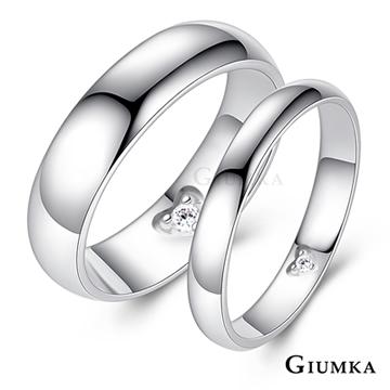 GIUMKA 925純銀戒指尾戒 緊握愛情純銀戒 單個價格 MRS07092