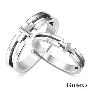 GIUMKA 十字架約定 925純銀戒指尾戒 情侶戒指 MRS08010