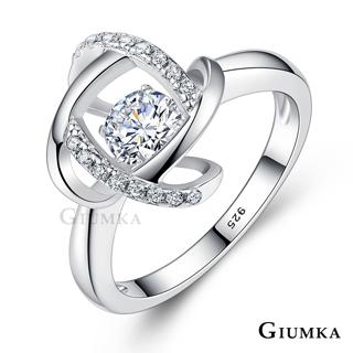 GIUMKA純銀戒指 薔薇之戀 跳舞石 925純銀 MRS08004