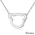 【GIUMKA】小熊珠寶白鋼項鍊 銀色 MN4101-1