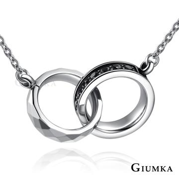 【GIUMKA】雙環白鋼項鍊 銀色女鍊 MN06028-1