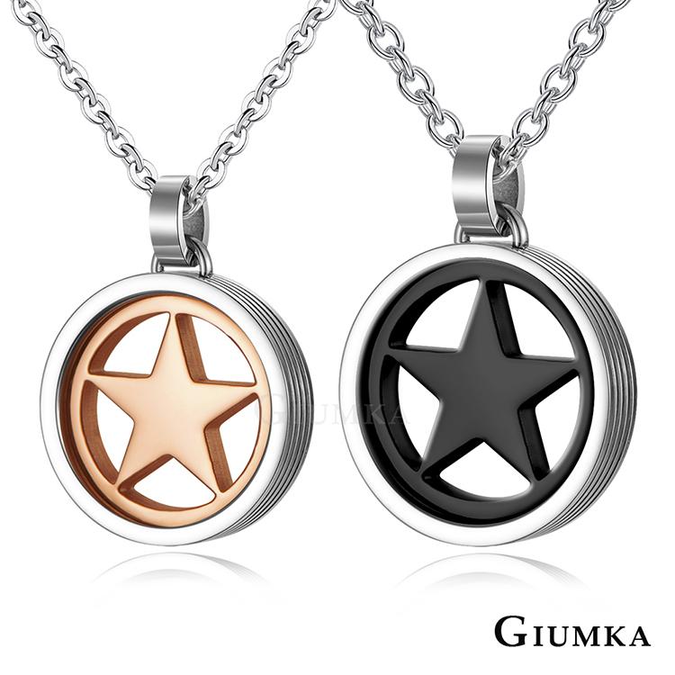 GIUMKA 星星物語 珠寶白鋼情侶對鍊 黑色/玫瑰金 MN07021