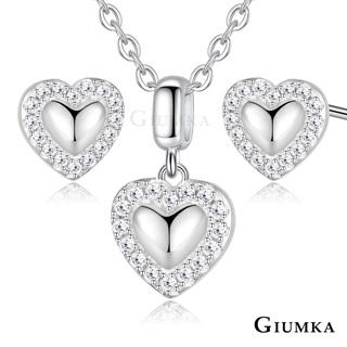 GIUMKA純銀套組 心心相印 925純銀項鍊耳環套組 MNS07088-2