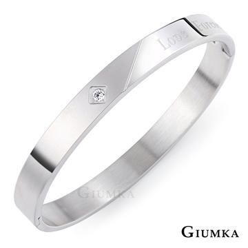 【GIUMKA】Love Forever情侶手環 銀色寬版 MB5004-2M