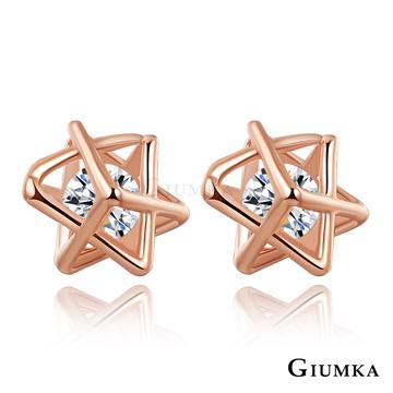 GIUMKA耳環 立體多角星星針式 玫金色款 MF05048-2