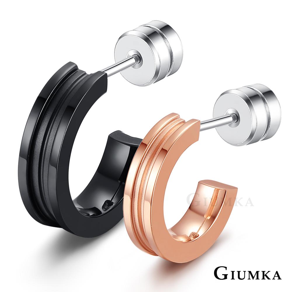 【GIUMKA】深情愛戀德國珠寶白鋼栓扣式耳環 單邊單個價格 MF5023