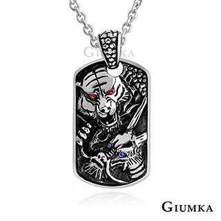 GIUMKA 龍虎風雲白鋼項鍊 MN08055