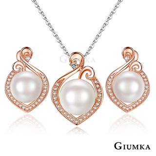 GIUMKA 華貴富麗珍珠耳環項鍊套組 多款任選 MN06031-2