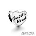 義大利Angemiel安婕米 925純銀珠飾 Sweet Heart 串珠