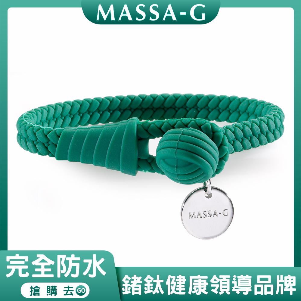 MASSA-G 【絕色典藏】負離子能量手環/腳環-草木綠
