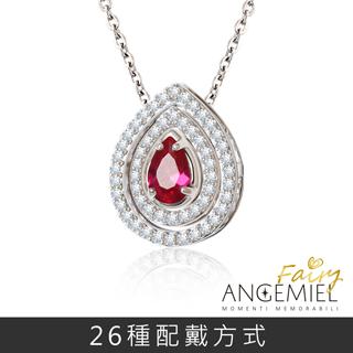 Angemiel安婕米 Fairy精靈 925純銀項鍊套組-真愛永恆