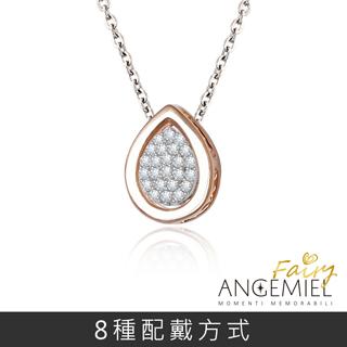 Angemiel安婕米 Fairy精靈 925純銀項鍊套組-純粹