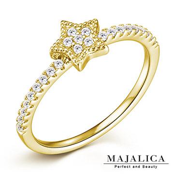 Majalica 小星星純銀尾戒 金色款 PR6051-2
