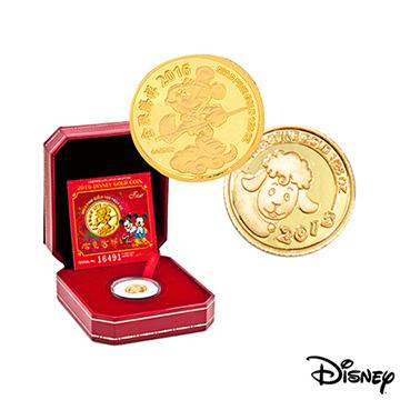 Disney迪士尼金飾 羊+猴紀念金幣 1/25盎司*2